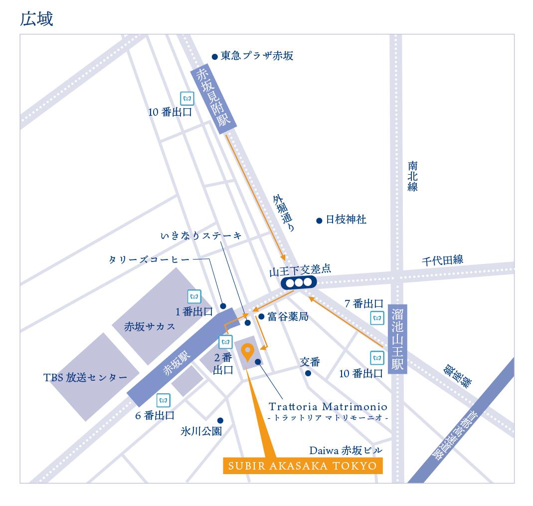 シュビア赤坂広域地図