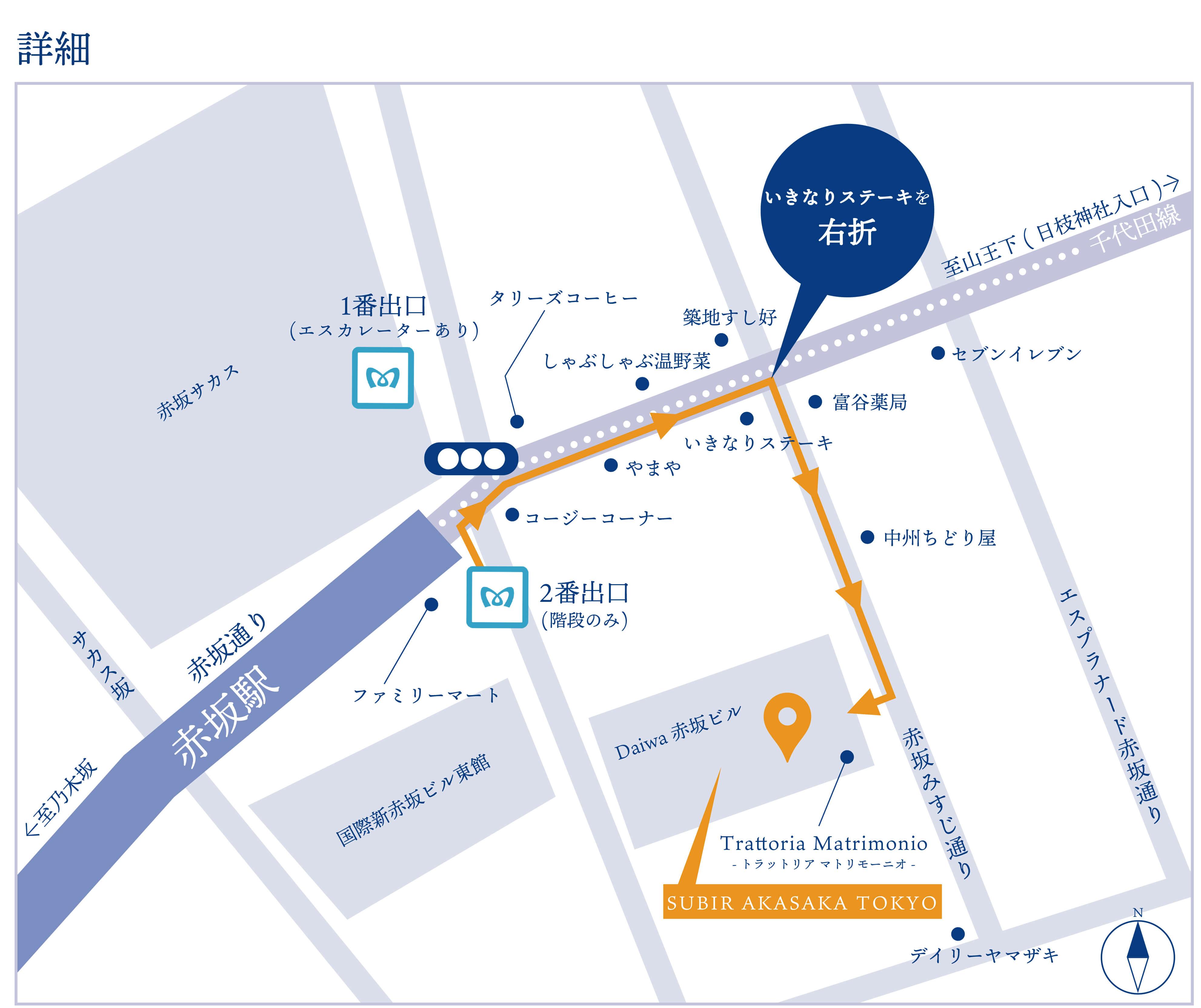 シュビア赤坂詳細地図