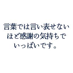 木村聡太様 麻由様ご夫妻