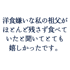 上田 秀樹様・友美様ご夫妻