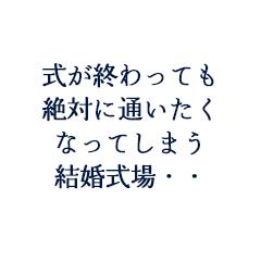 加藤俊巳様・早織様・杏都ちゃん